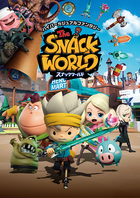 Snackworld main