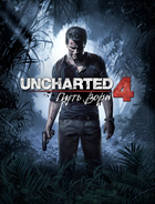 Uncharted 4 a thiefs end cover