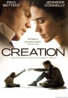 Creation new