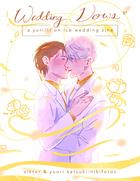 Wedding zine cover