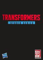 Poster tf studio