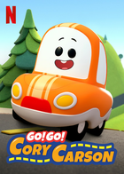 Gogo cars