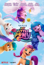 My little pony a new generation %28film%29