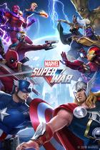 Super war